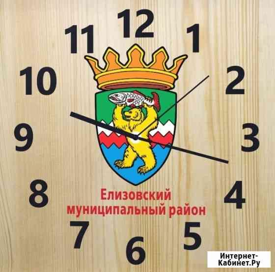 Часы из массива дерева Москва