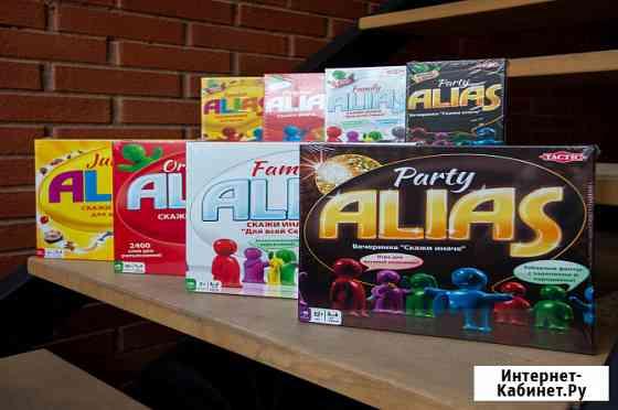 Настольные игры для детей и взрослых Москва