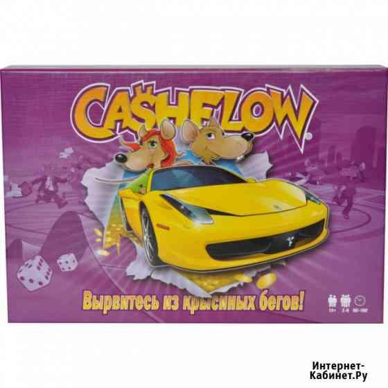 Денежный поток 101 (Cashflow 101) Москва