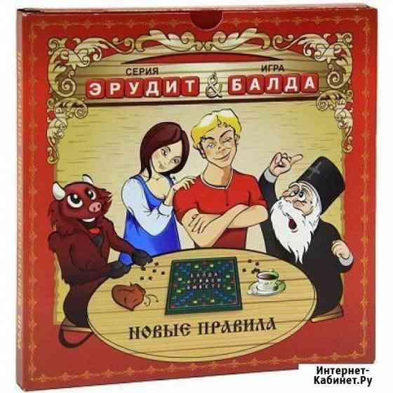 Эрудит Балда Москва