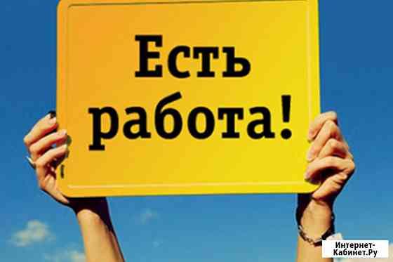 Вакансия: Требуется водитель на ассенизаторскую машину с категорией С Краснодар