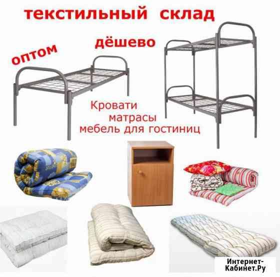 Мебель для гостиниц и общежитий. Дешево, быстро, качественно Москва
