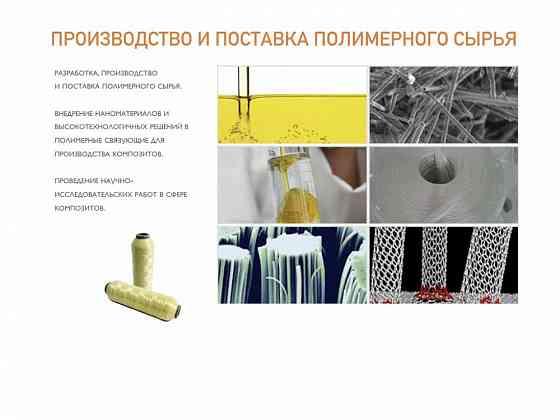 Катализатор ТИС К.01 для производства арматуры Москва