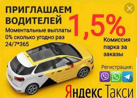 Работа подключение к Яндекс такси (курьер) Санкт-Петербург