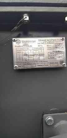 Трансформатор ТМЗ 1000 Екатеринбург