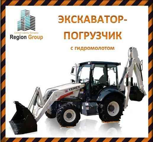 Экскаватор-погрузчик услуги аренды строительной спецтехники в Ульяновске Ульяновск