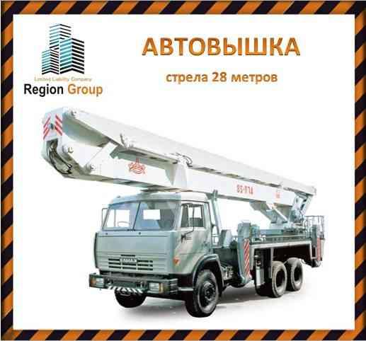 Автовышка услуги аренды строительной спецтехники в Ульяновске Ульяновск