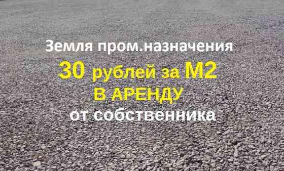 Участок 5 сот. Санкт-Петербург