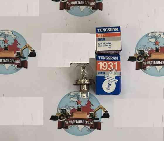 Лампа автомобильная GE 1931 E1 R2 12V 45/40W P45T GE MIH 45/40W P45T Екатеринбург