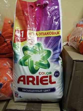 Ariel, Tide, Persil, Fairy, Domestos, Calgon. опт Москва