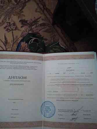 Репетиторство по английскому языку Крымск