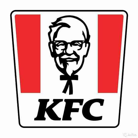 Сотрудники ресторана KFC Нижнекамск Нижнекамск
