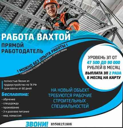 Монтажник можно без опыта работы Екатеринбург