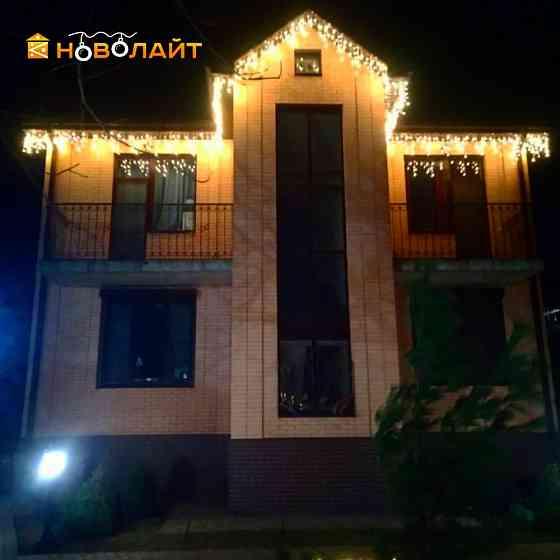 Украшение домов к Новому Году Ростов-на-Дону