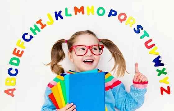 Английский язык для детей Екатеринбург