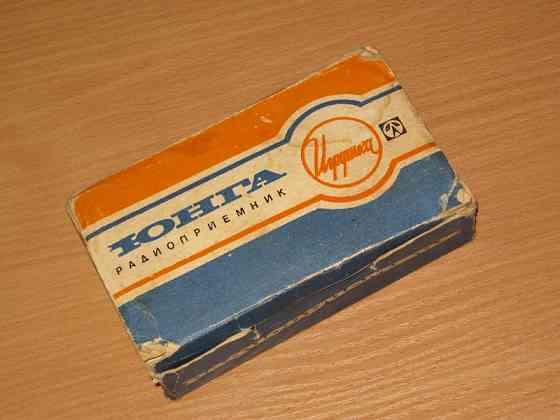 """Игрушка радиоприемник """" Юнга """" 1981 г. знак качества Москва"""
