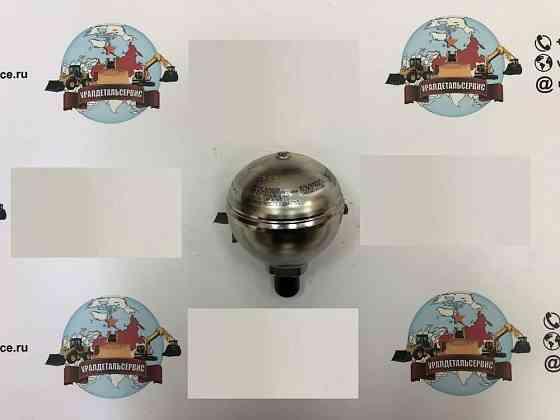 Гидроаккумулятор 22U-60-21330 Komatsu Екатеринбург