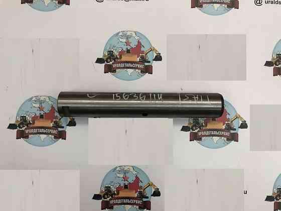 Палец 15636114 С пазом под пластину Екатеринбург
