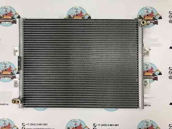 Радиатор кондиционера (конденсатор) 4602578 Екатеринбург
