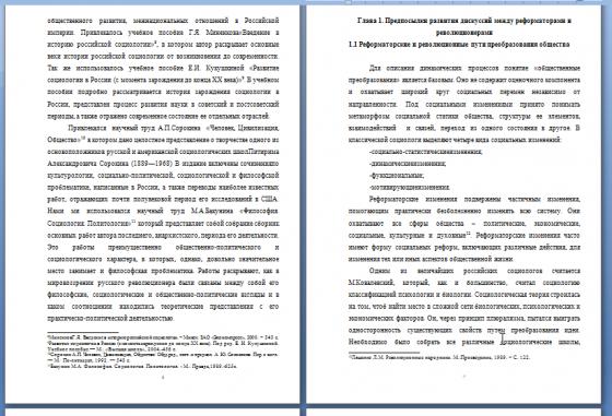 Расчетные и практические задания. Задачи. Практикумы. Сквозные и ситуационные задачи Москва