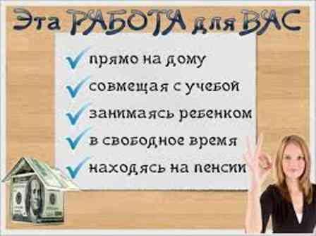 Менеджер по продажам Санкт-Петербург