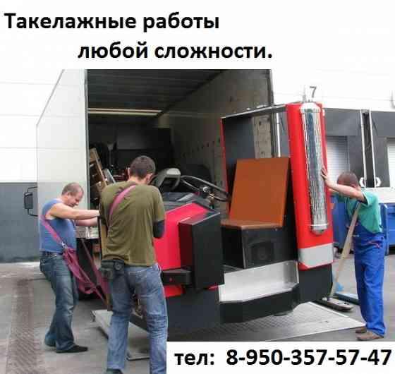 Такелажные услуги в Арзамасе и Нижегородской области Арзамас