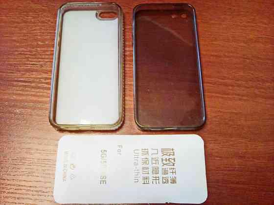 Чехол для iPhone 5/5S (Буфер) Самара