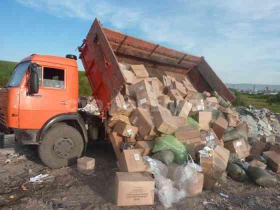 Вынос и вывоз мусора. Вологда Вологда