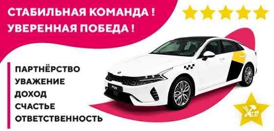 Водитель такси, без аренды Москва