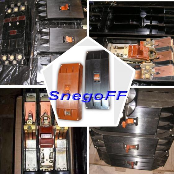 А3144 (250А, 300А, 400А, 500А, 600А) Автоматический выключатель Краснодар