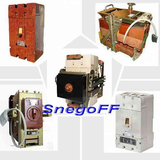 А3794Б(С) стационарный, выдвижной, привод ручной, электромагнитный, автоматический выключатель Краснодар