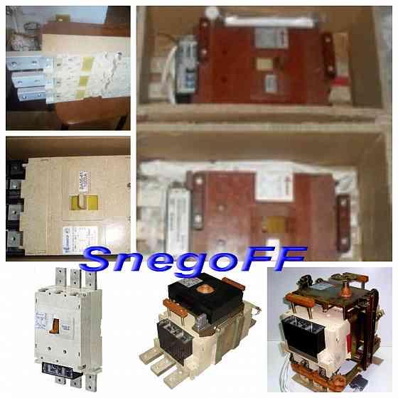 ВА 5541 стационарный с э/м приводом Автоматический выключатель Краснодар