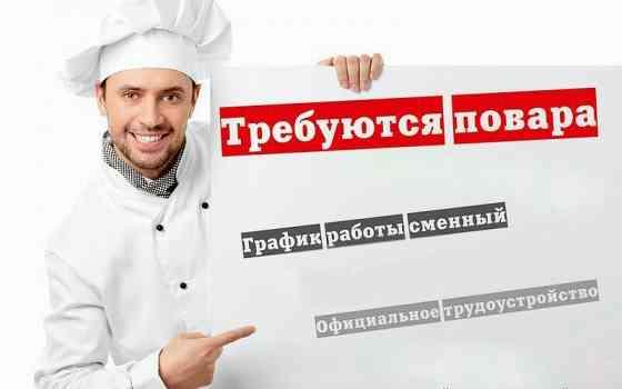 Повар в Боулинг (ТЦ Матрица) Ижевск