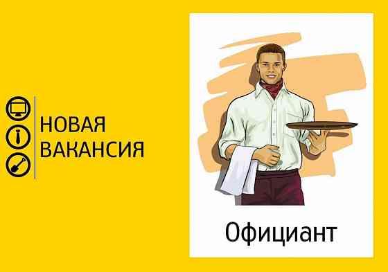 Официант кофейни Coffee MIO (ТЦ Матрица) Ижевск