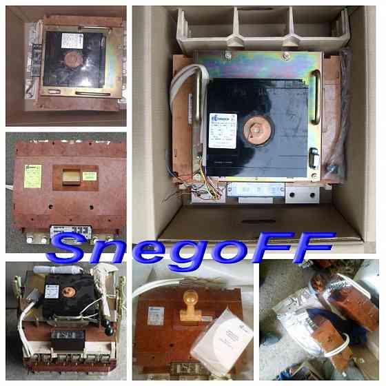 ВА 5543 1600А стационарный с электроприводом Автоматический выключатель Краснодар