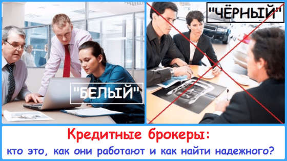 Работа на результат в самых сложных случаях Москва
