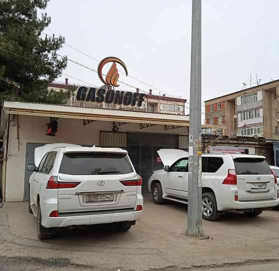 Установка газового оборудования в Дербенте Дербент