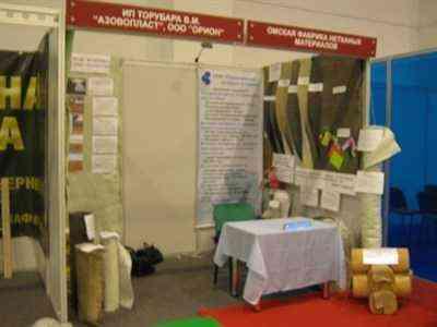 Нетканые материалы для различных отраслей промышленности Омск