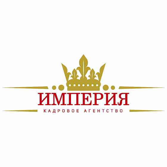 Домработница, метро Пражская Москва