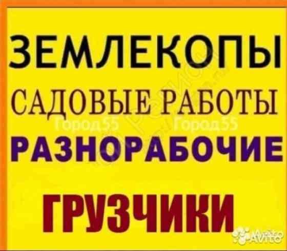 Услуги по дому и участку Краснодар