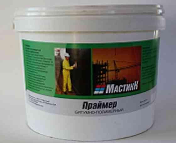 Праймер битумно-полимерный Волгоград