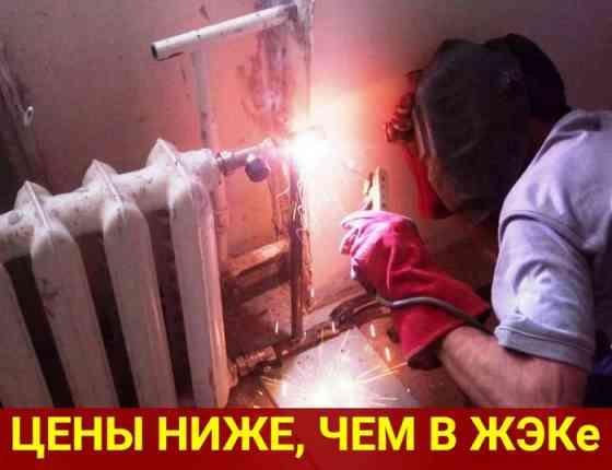 Услуги сварщика сантехника замена труб стояков полотенцесушителей Москва