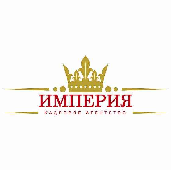Требуется: охранник, метро ВДНХ Москва
