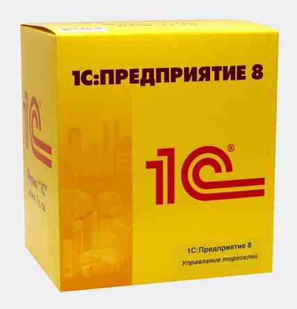 1С: Управление торговлей ПРОФ версия Краснодар