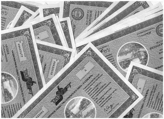 Покупка акций татнефть в Азнакаево, Альметьевске, Лениногорске, Бугульма Альметьевск
