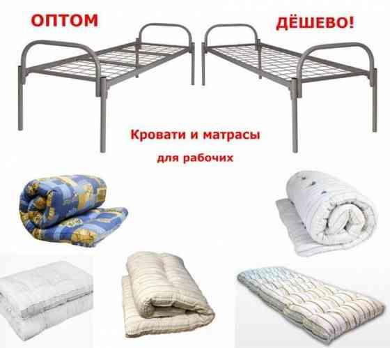 Матрацы и кровати для общежитий и гостиниц. Готовые комплекты. Москва Москва