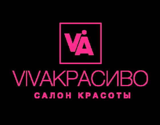 Рабочее место парикмахера Москва