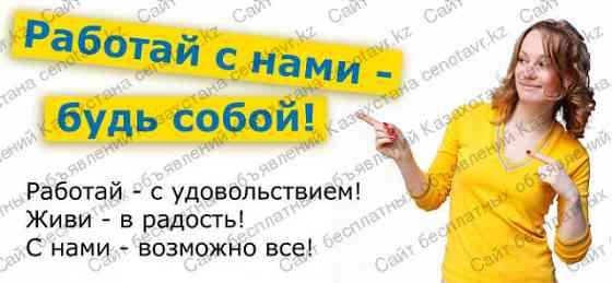 Требуется рекламный менеджер Ижевск
