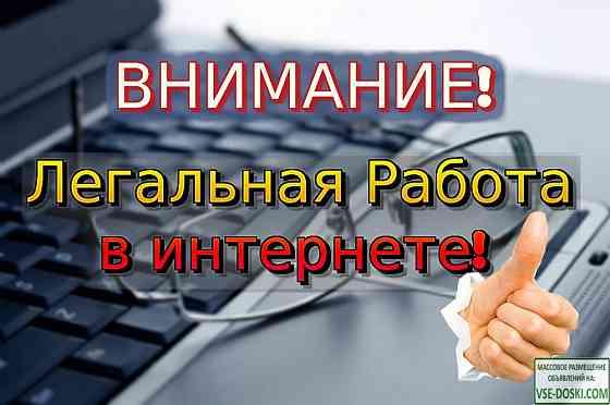 Интересная работа на дому для женщин Киров