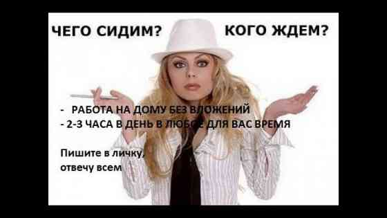 Оператор ПК онлайн Магнитогорск
